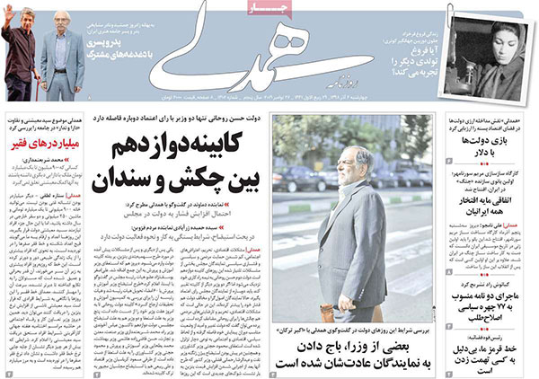newspaper98090609.jpg