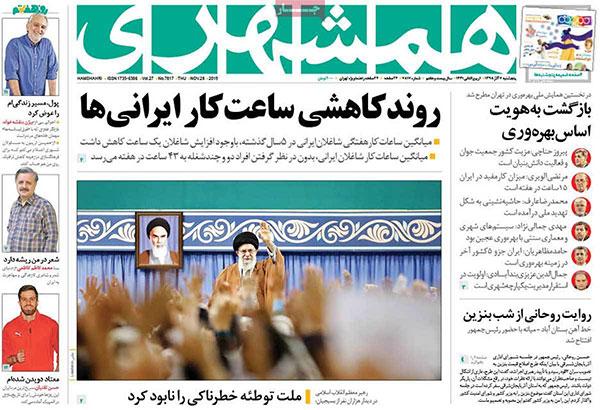 newspaper98090704.jpg