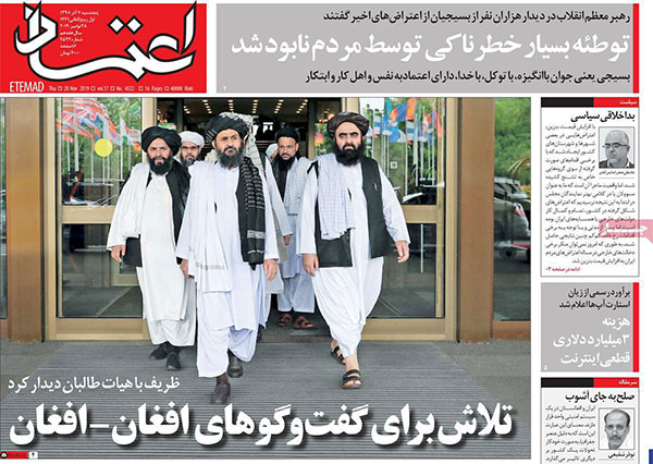 newspaper98090706.jpg