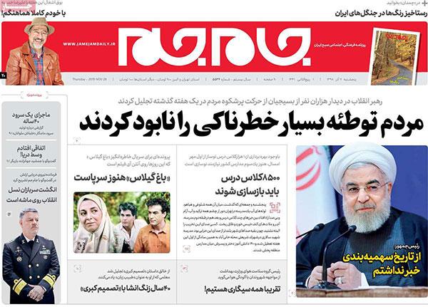 newspaper98090707.jpg