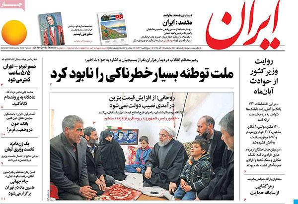 newspaper98090708.jpg