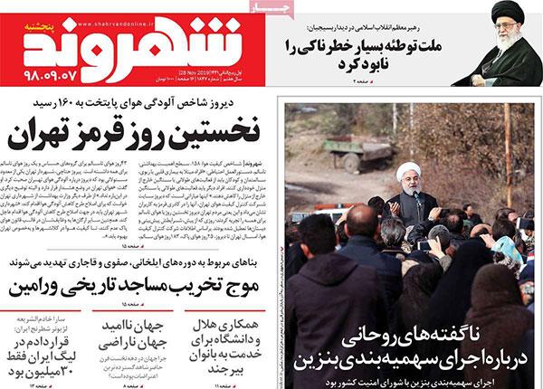 newspaper98090709.jpg