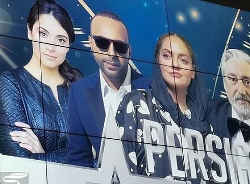 مسابقه استعدادیابی پرشیاز گات تلنت PERSIA'S GOT TALENT