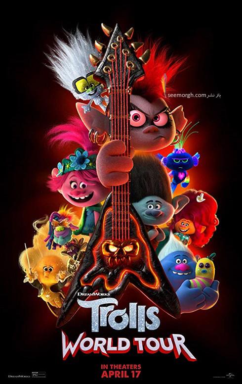 پوستر انیمیشن تور جهانی ترول ها Trolls World Tour