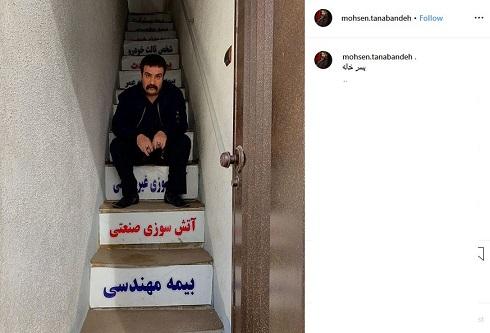 گریم احمد مهرانفر در پایتخت 6
