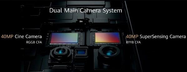camera-system2.jpg