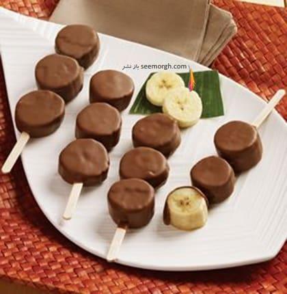 میوه شب یلدا :تزیین میوه با شکلات، یک میوه آرایی خوشمزه برای شب یلدا,تزیین موز حلقه ای با شکلات برای شب یلدا