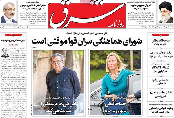 newspaper98091101.jpg