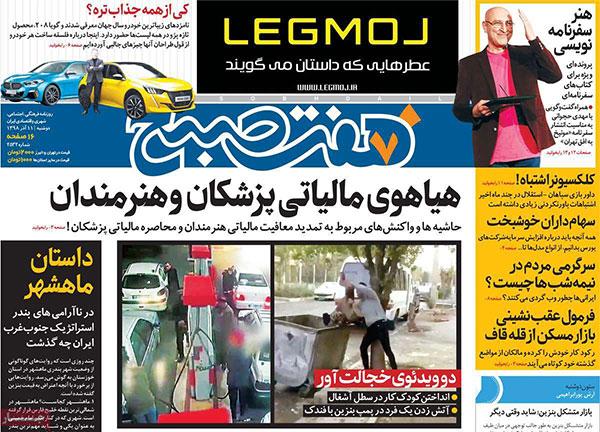 newspaper98091102.jpg