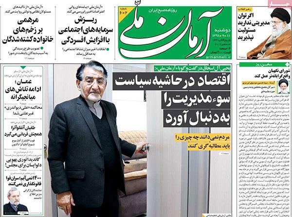 newspaper98091104.jpg