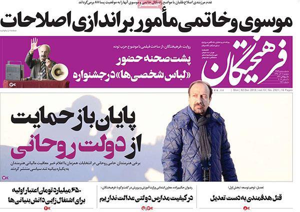 newspaper98091105.jpg