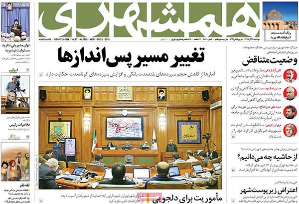 newspaper98091106.jpg