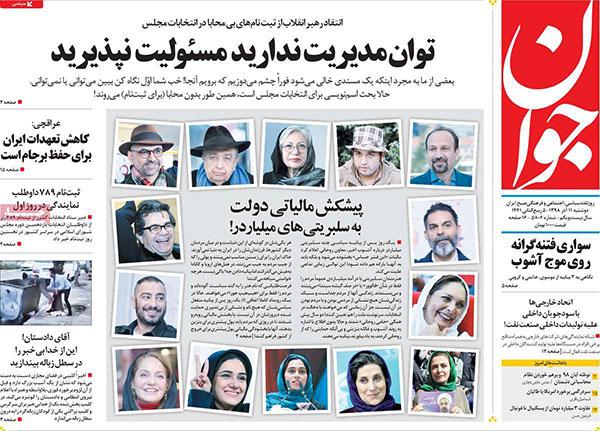 newspaper98091107.jpg