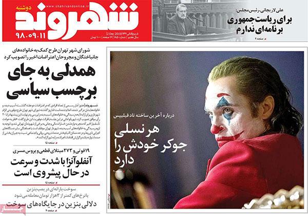 newspaper98091108.jpg