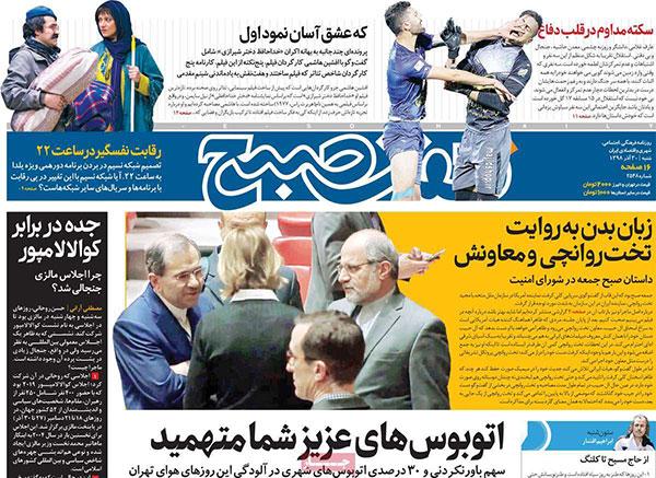 newspaper98093003.jpg