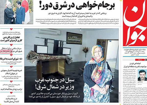 newspaper98093007.jpg