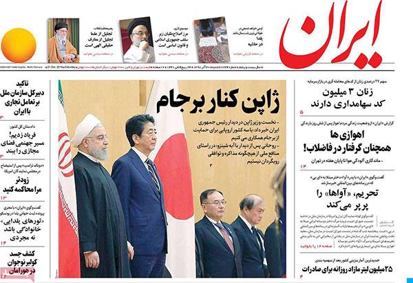 newspaper98093009.jpg