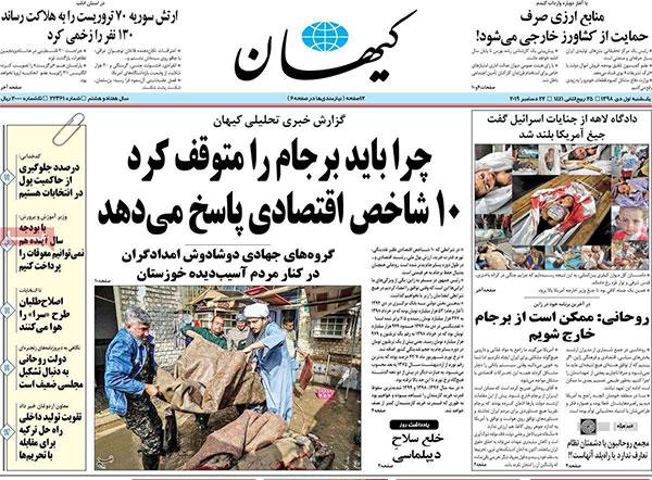 newspaper981002.jpg