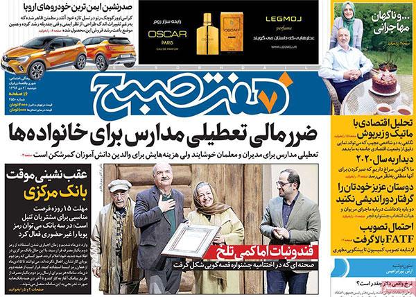 newspaper98100202.jpg