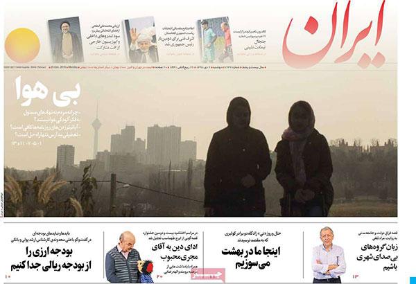 newspaper98100206.jpg
