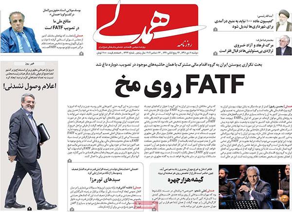 newspaper98100209.jpg