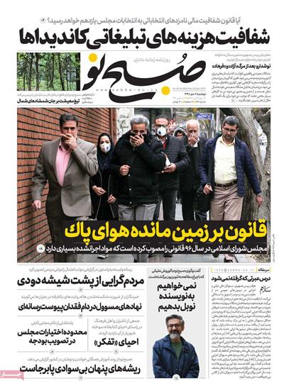 newspaper98100210.jpg