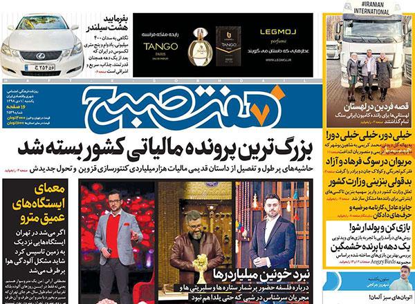 newspaper981004.jpg
