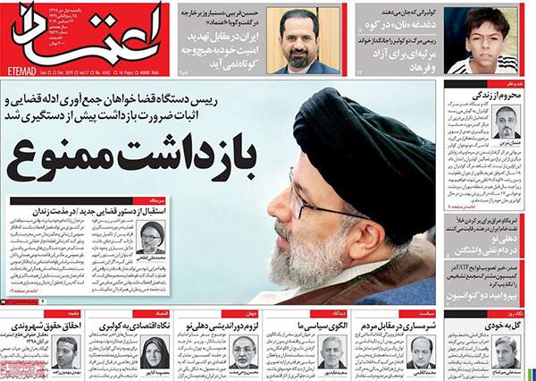 newspaper981005.jpg
