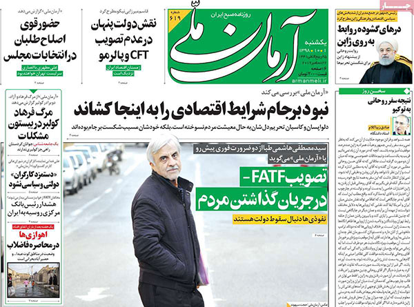 newspaper981006.jpg