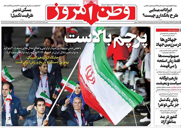 newspaper981007.jpg