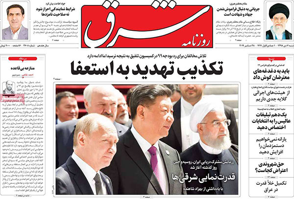 newspaper98100701.jpg