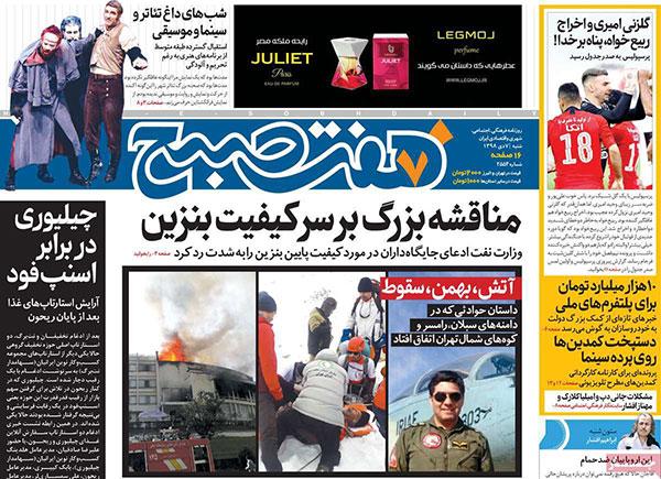 newspaper98100703.jpg