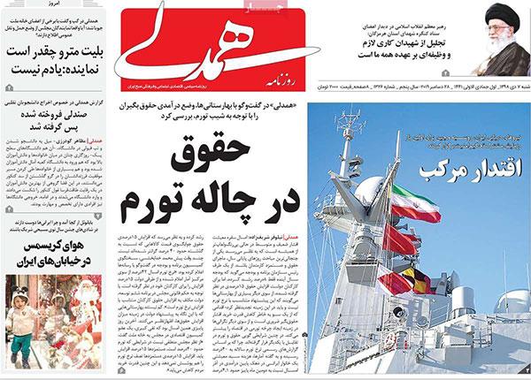 newspaper98100707.jpg