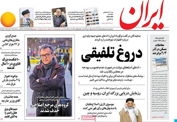 newspaper98100708.jpg