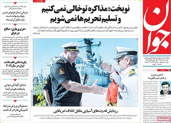 newspaper98100709.jpg