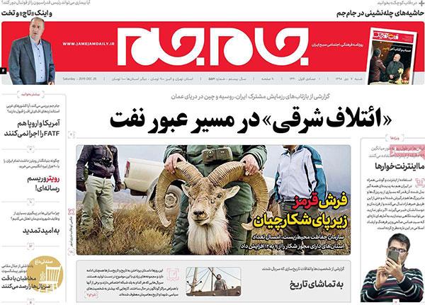 newspaper98100710.jpg
