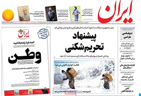 newspaper981008.jpg