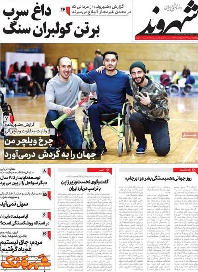 newspaper981010.jpg