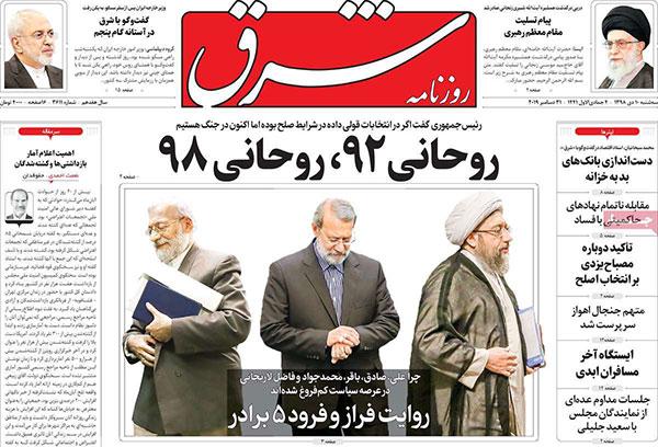 newspaper98101001.jpg