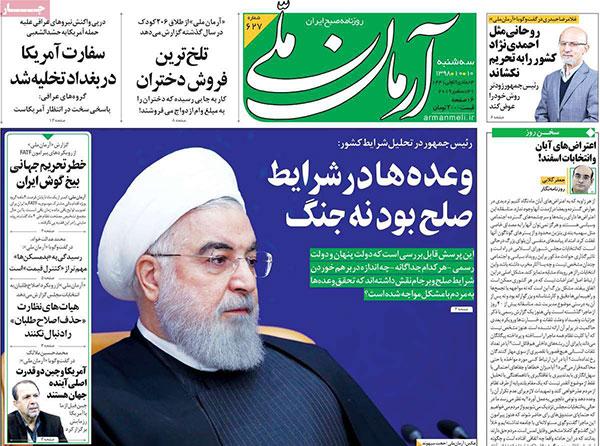 newspaper98101002.jpg