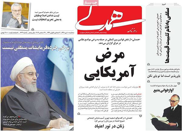 newspaper98101007.jpg