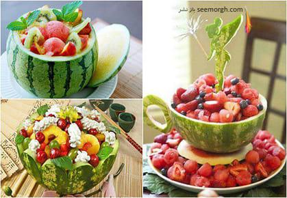 هندوانه شب یلدا را اینطوری تزیین کنید!,تزیین هندوانه شب یلدا به شکل ظرف میوه