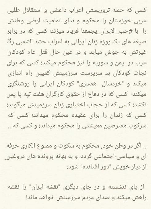 دفاع یاسین رامین از مهناز افشار همسر سابقش