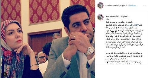 پیام آزاده نامداری به وقایع اخیر ایران