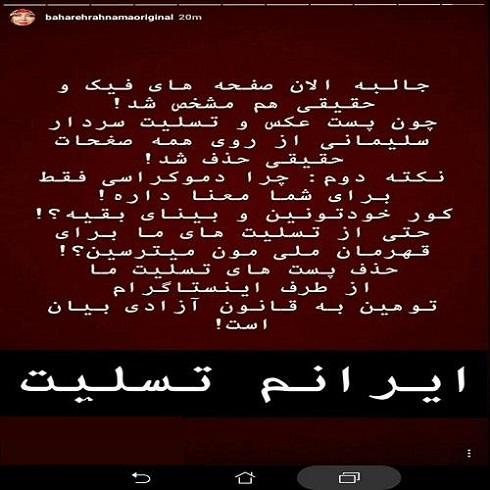 واکنش هنرمندان یه شهادت سردار قاسم سلیمانی