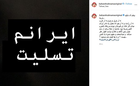 واکنش هنرمندان به شهادت سردار سلیمانی