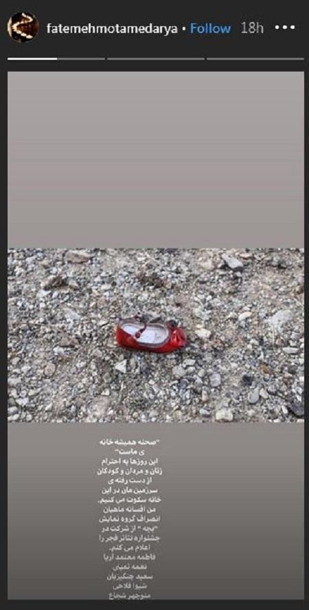 انصراف هنرمندان از جشنواره فجر