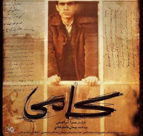 انصراف هنرمندان از جشنواره فجر 98