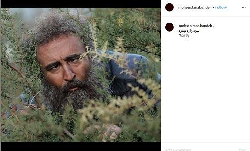 مهران احمدی در پایتخت6,بهبود فریبا در پایتخت 6,گریم عجیب مهران احمدی