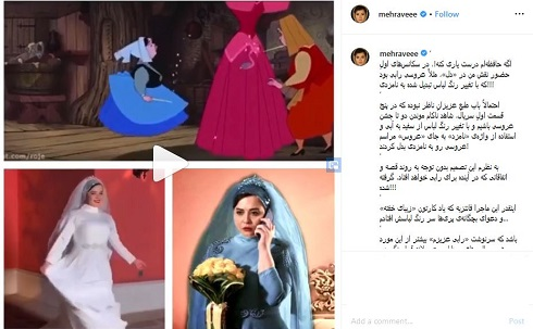 سانسور لباس عروس مهراوه شریفی نیا در سریال دل